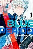Blue Period, Vol. 1